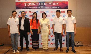 LUCKY BIRD Group of Companies | Myanmar